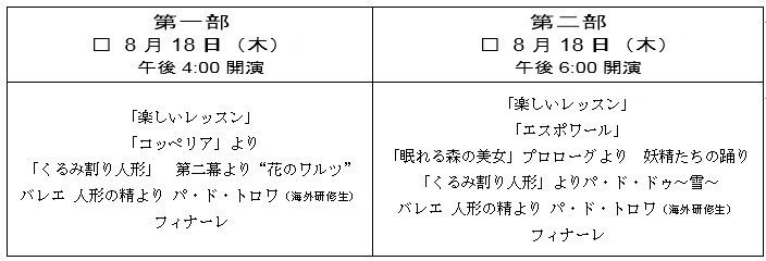 SP_enmoku2.jpg